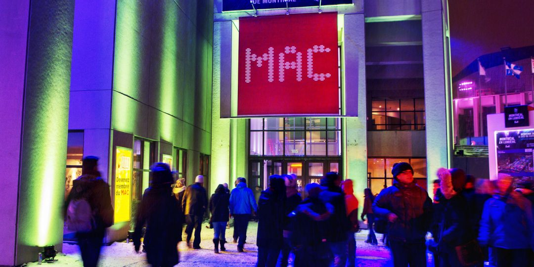 Nuit blanche at the MAC 2016