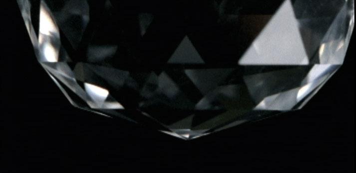 arrêt sur image de Diamant, 2006, Pascal Grandmaison, Film super 16 mm transféré sur support numérique, projection en boucle, 8 min. 40 sec., son, 1/3.